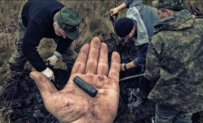 Смертный медальон из болота