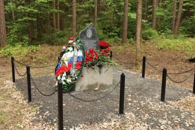 Открытие памятника на месте последнего боя отряда ОМСБОН НКВД СССР «Особые»