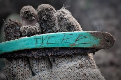Найдены родственники красноармейца, обнаруженного 4 года назад на территории урочища Вышнее Мосальского района Калужской области